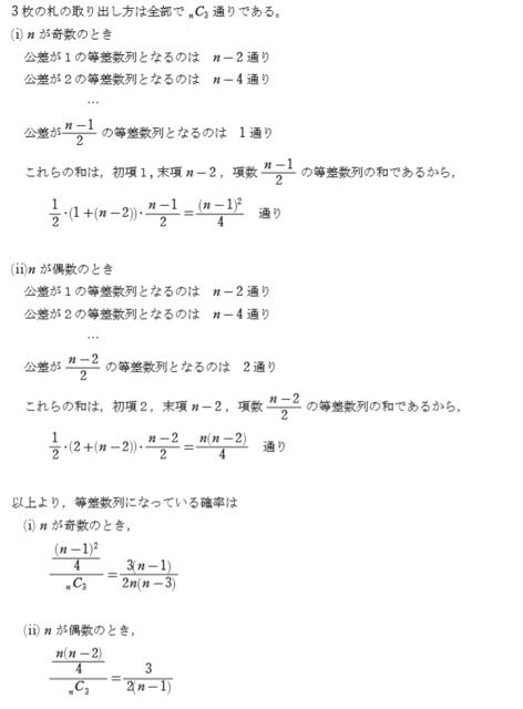 確率京都05解説.png